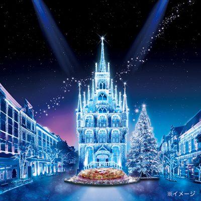 今冬ハウステンボス光の王国に新スポット登場!1DAYパスポート付プラン♪