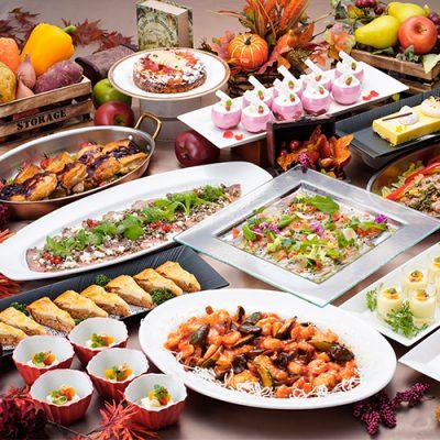 ご予約承り中♪秋の味覚を存分に堪能できる秋のディナービュッフェ