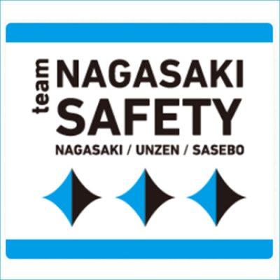 当ホテルは「team NAGASAKI SAFETY」の認証宿泊施設です!