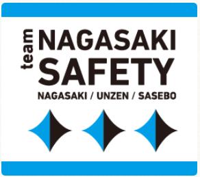 当ホテルは安心安全にご宿泊いただける「チームナガサキセーフティ」の認証ホテルです
