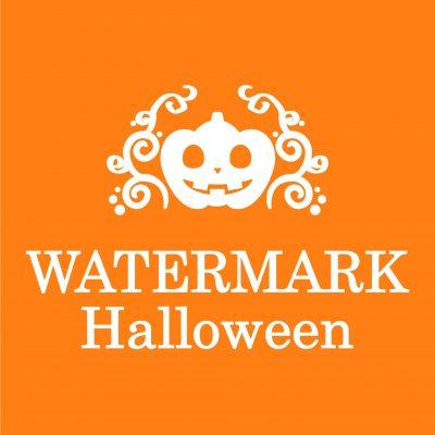 ウォーターマークハロウィーン2021・特設ページはこちらから