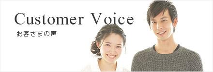 ウォーターマークホテル長崎・ハウステンボスにご宿泊のお客様の口コミをご紹介します